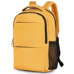 Рюкзак городской Tigernu T-B3032d желтый