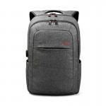 Рюкзак городской Tigernu T-B3090A USB темно-серый