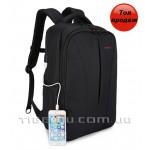 Рюкзак городской T-B3220 черный