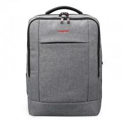 Рюкзак городской Tigernu T-B3331 серый