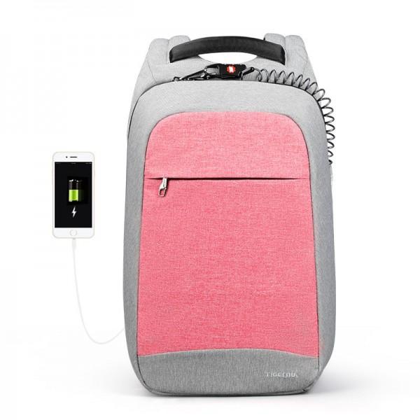 Рюкзак городской Tigernu T-B3335 розовый