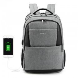 Рюкзак городской Tigernu T-B3515 серый