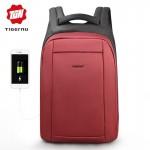 Рюкзак городской Tigernu T-B3599 красный