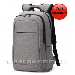 Рюкзак городской T-B3090A серый