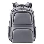 Рюкзак городской Tigernu T-B3140 светло-серый